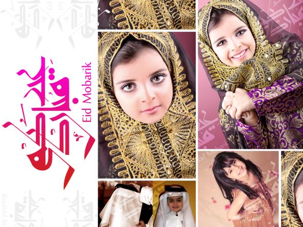 eid1_original